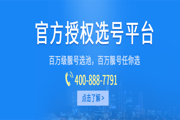移动有短号业务,现在联通广东地区用户可以参加移动短号网,参加方法用户直接拨打10086就可以开通。[烟台400电话开通